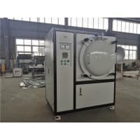 Buy cheap Laboratory Vacuum Box Furnace Up To 1600℃ Quick Temp Rise For Heat Treatment product