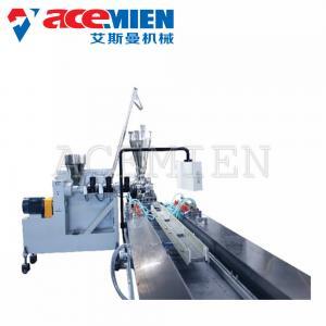 Buy cheap Profile Tile Plastic Extrusion Equipment PVC Faux Marble Stone Strip Durable product