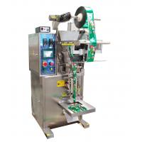 30-80 bags/min Vertical Powder Packing Machine With Gas Filling / Load Lift / Date Printer