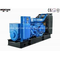 Buy cheap Electric starting 250 KW Open Type Diesel Generator With 197g / kwh Fuel Consump from wholesalers