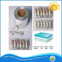 Buy cheap soft tempered aluminum strip foil for suppository packaging product