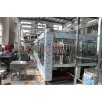 Buy cheap Vacuum Return System Plastic Bottle Filling Machine , Small Scale Juice Bottling Equipment product