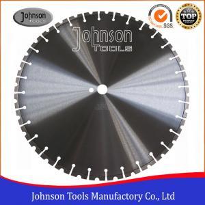 Buy cheap Diamond Cutting General Purpose Saw Blade with Single U Segment product