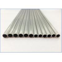 Buy cheap Thin Round Brazing Aluminum Pipe For Automotive Engine Cooling Module product