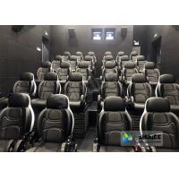 Buy cheap Amusing Safety 5D Movie Theater Free - Life Time Update Genuine Leather With 3 Seats product