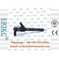 Buy cheap ERIKC 0 445 110 745 bosch Fuel Injection Systems 0445110745 Electronic Unit Injectors 0445 110 745 product