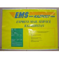 Buy cheap Security Permanent Self Adhesive Plastic Bags For Postage With Document Pouch from wholesalers