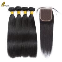 Buy cheap Hair Straight Wave Bundles With Closure Indian Natural Black Remy Hair Extension from wholesalers