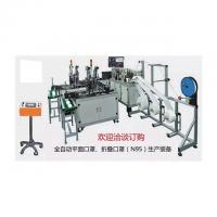 Buy cheap 3ply n95 mask medical mask making machine product