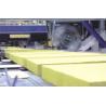 Buy cheap Fireproofing Rock Wool Insulation Block  From Molten Basalt Rocks product