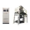 Buy cheap Plc Control Automatic Packing Machine For Dextrose / Pvc Powder / Sorbitol Powder product