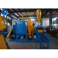 Buy cheap Recycling Scrap 400kg/H Copper Wire Granulator from wholesalers