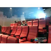 Buy cheap 220V 4D Cinema System With Hollywood Movies / Home Theater Seats product