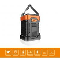 Buy cheap Super bright waterproof rechargeable camping lantern camping tent light product
