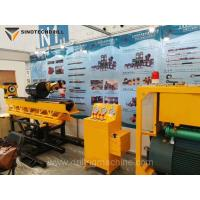 Quality Separated Type Hydraulic Underground Core Drill Rig with Motor Power 75kw for sale