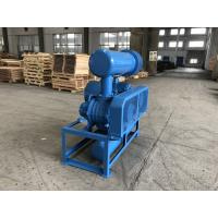 Buy cheap Iron Casting High Pressure Roots Blower Bk7011 5.5KW Pneumatic Conveying Air from wholesalers