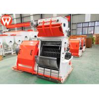 Buy cheap 550KW Complete Set Animal Poultry Bird Feed Pellet Processing Line product