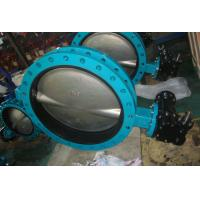 Buy cheap High Performance Butterfly Valves With Tamper Switch Easy To Install from wholesalers