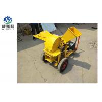 Buy cheap Alloy Steel Plate Wood Chipper Machine Wood Splitting Machine With Double Spring Screw product