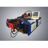 Buy cheap Non standard designing cnc pipe bending machine applying to diesel engine processing product