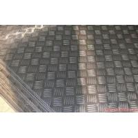 Buy cheap Embossing Metal Machine Production Line For Embossed Non - Ferrous Metal Decoration Materials product