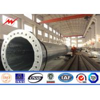 Buy cheap minimum yield strength>=355n/mm2 Steel Power Pole , Electric Steel Unitity Pole from wholesalers