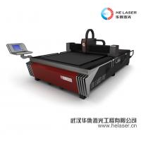 Buy cheap Professional HE Fiber Laser Cutting Systems HECF3015IE-700W CE ISO Certification product