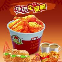 Buy cheap KFC custom lenticular advertising flip changing plastic picture 3d lenticular printing services product