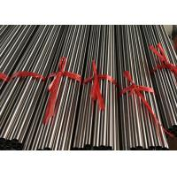 Buy cheap ASME SA789 Stainless Steel Duplex Steel 2205 Welded Pipe UNS S31803 / UNS 32205 product