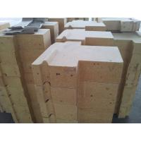Buy cheap Fire Brick Refractory For Blast Furnace  product