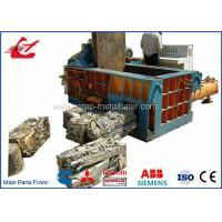 Buy cheap 18.5 Kw Automatic Baling Machine Side Push Out 300x300 Bale Size For Aluminum Scrap product