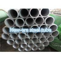 Buy cheap 10mm - 600mm Stainless Steel Seamless Pipe , Annealed Seamless Stainless Steel Tubing product