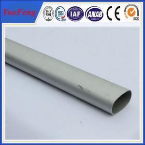 Buy cheap Competitive price elliptical aluminum tube/ aluminum oval tube product