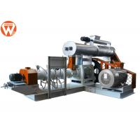 Buy cheap Sinking Floating Fish Feed Pellet Making Machine With 155mm Screw Easy Operation product