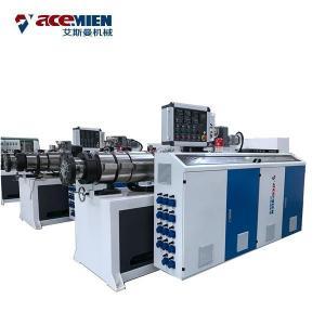 Buy cheap PVC ASA Roof Sheet Making Machine , Corrugated Glazed Tile Sheet Extrusion Machine product