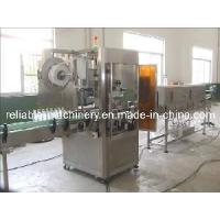 Buy cheap Automatic Shrink Labeling Machine (SLM-150) product