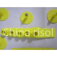 Buy cheap Sheep ear tag 52*18mm product