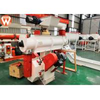 Buy cheap 2T/H Poultry Feed Mill Manufacturing Process Plant Export To Cote d'Ivoire product