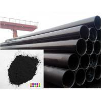 Buy cheap Safe Pipeline Food Grade Powder Coating , Color Stable Fusion Bond Epoxy Coating product