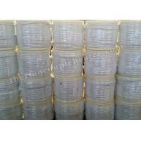 Buy cheap Yellow High Temperature Cable High Voltage Insulated Resistance Heating Wire product