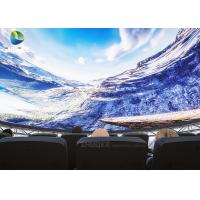 Buy cheap 5D Motion Dome Cinema Equipment product