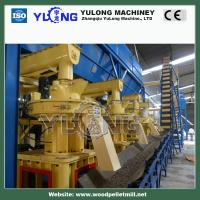 Buy cheap pellet mill machine line 5 ton per hour (CE) product