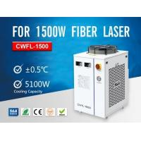 Buy cheap Water Chiller Units CWFL-1500 With Environmental Refrigerant For Fiber Lasers product