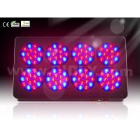 Buy cheap Apollo 8 LED Grow Light Suitable for Plant Growth (high power) product