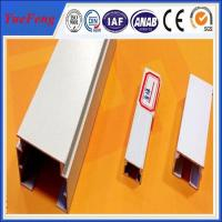 Buy cheap led strip aluminum channel / led mounting channel extrusion profiles aluminium product