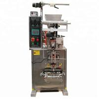Buy cheap Auger Filler Vertical Packing Machine , 5ml - 200ml VFFS Packing Machine product