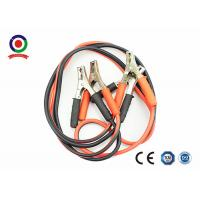 Buy cheap 200A 2.5m Jump Leads Booster Cables , Eco Friendly Emergency Booster Cables product