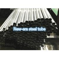 Buy cheap Shock Absorber Cold Rolled Pipe, Seamless 1 - 15mm Thin Wall Steel Tubing product