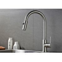 Buy cheap ROVATE 2 Way Pull Down Kitchen Basin Faucet 360 Degree Rotation CE Approved product