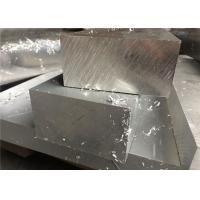 Buy cheap 6061 7075 QC-10 Aluminium Tooling Plate 4mm  For CNC Milling Purpose product